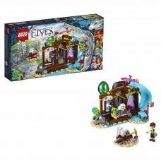 Конструктор LEGO Elves Кристальная шахта (41177)
