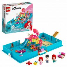 Конструктор LEGO Disney Princess Книга приключений Ариэль 43176